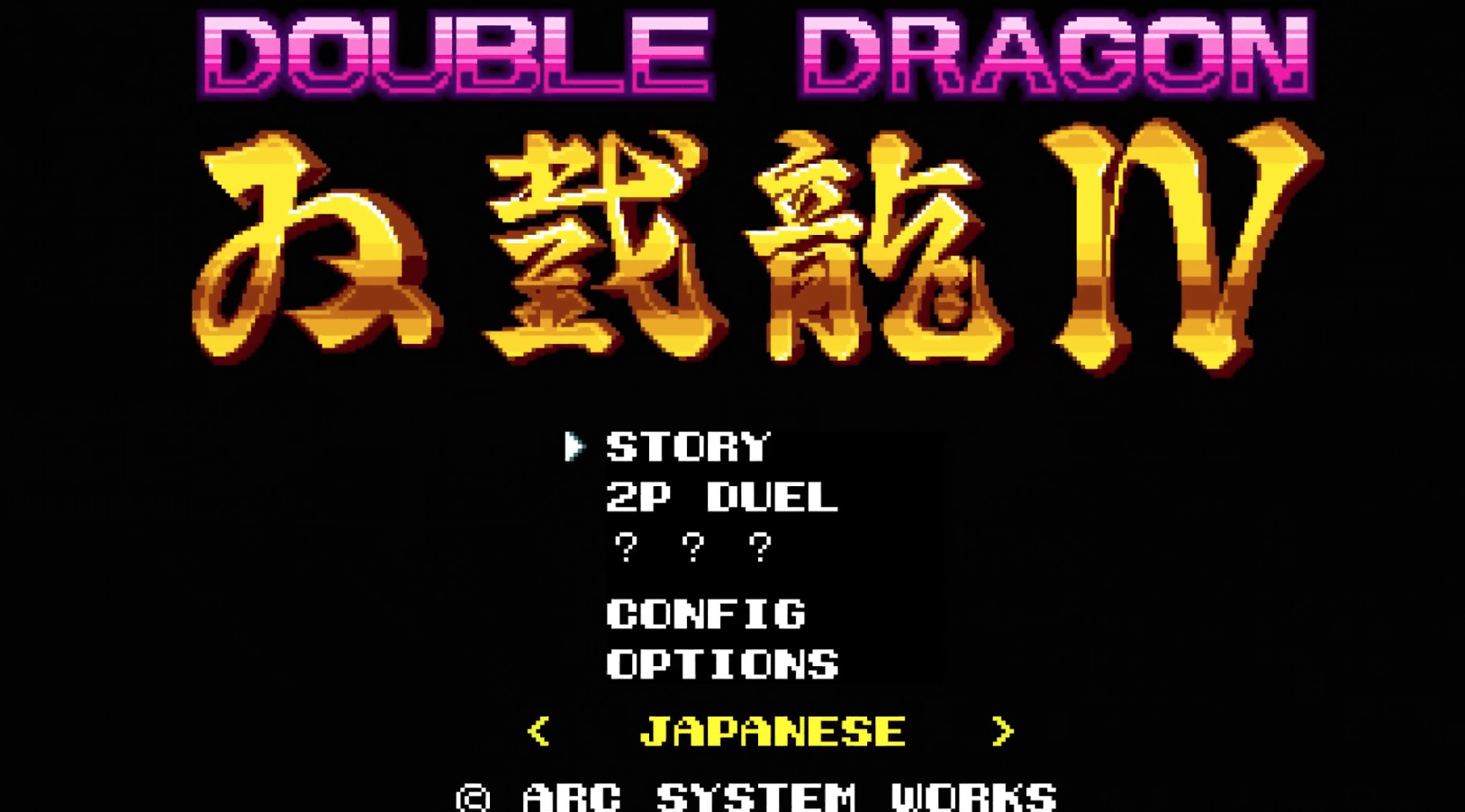 Double Dragon IV lands on PC and PS4 January 30