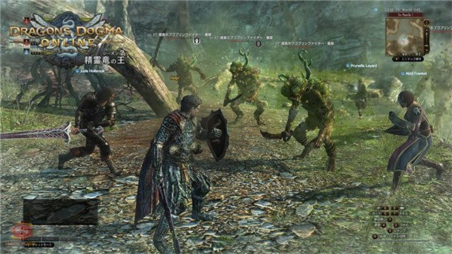 dragons-dogma-online-update-2.0-1