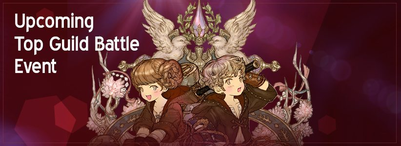 big brawl tree of savior