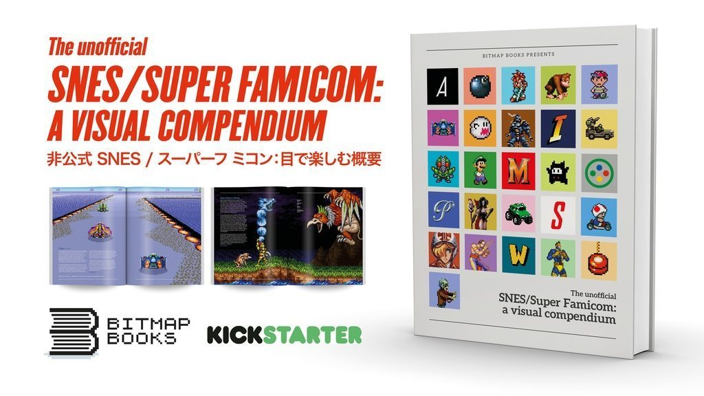 SNES/Super Famicom