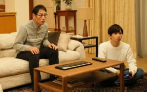 Final Fantasy XIV: Dad of Light Release Date Announced